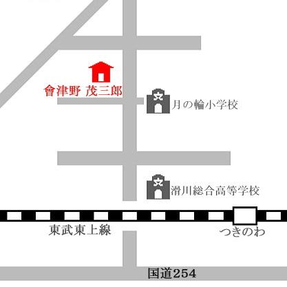 茂三郎の地図
